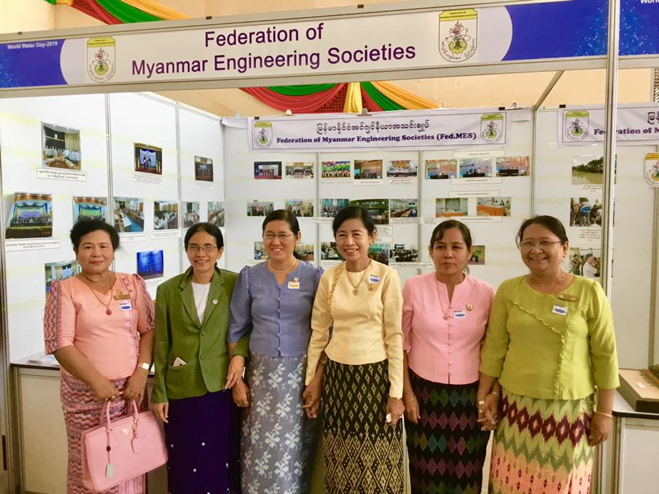 World Water Day 2019 | Federation of Myanmar Engineering